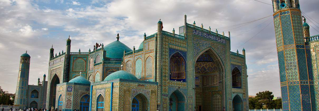 Blue Mosque Mazar i Sharif