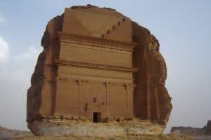 Al farid palace Al Ula