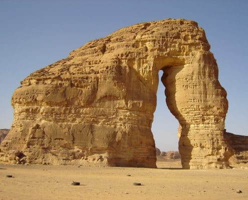 Elephant Rock Madain Saleh - Saudi Arabia